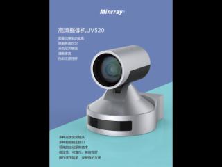 UV520-USB3.0视频会议摄像机