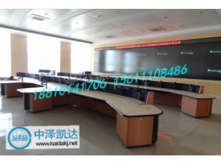 DDT-Z12-廠家直銷高端豪華監控中心調度臺