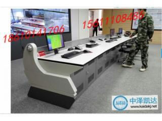 北京厂家直销豪华款监控中心操作台-ZZKD-C16图片