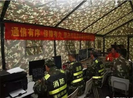 九省跨区域地震救援演练,华平应急指挥系统再立战功