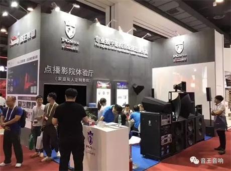 上海国际电影展(Cinemas),音王这部大片正在上演!