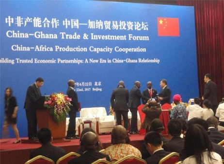 华音助力中国——加纳贸易投资论坛图片