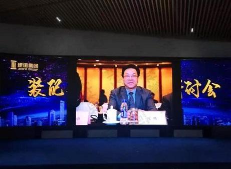 寰视科技助力打造北京建谊集团可视化管理平台
