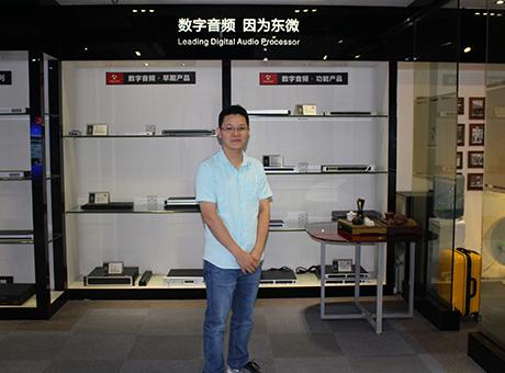 专访东微音频产品经理、项目经理