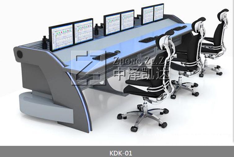供应中泽凯达CZT-C18操作台,设计一流操作台厂家