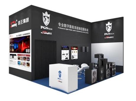 上海国际电影展(Cinemas 2017),音王与您不见不散!