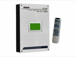 VK-9903A-供應 威康VEKIN IP網絡終端 VK-9903A(升級版 帶搖控/點播功能)