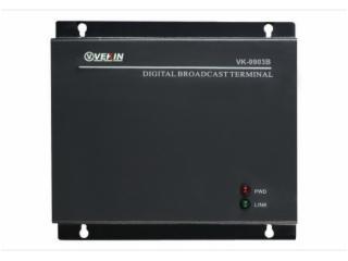 VK-9903B-供应 威康VEKIN IP网络终端 VK-9903B(升级版 不带摇控)