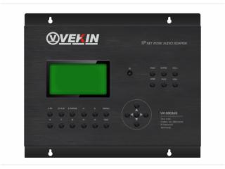 VK-9903AS-供应 威康VEKIN 双向点播对讲终端 VK-9903AS