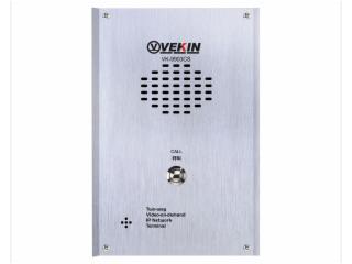 VK-9903CS-供应 威康VEKIN 对讲式双向终端 VK-9903CS