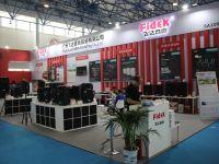 2017年PLAM展众多知名音频会议品牌亮相北京国际会展中心