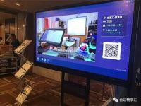 台达畅享汇亮相前景2018,中国专业音视频产业论坛