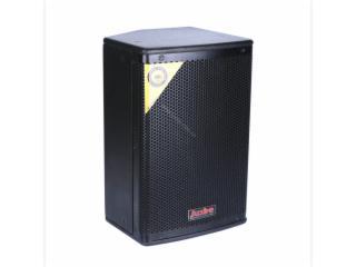 PS-8-PS系列音箱