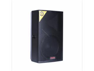 XL-F12-F系列音箱