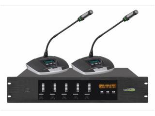 BR-1096无线会议系统-BR-1096无线会议系统