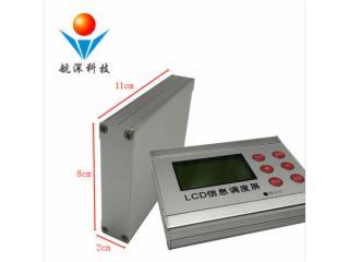 HS-航深科技 LCD信息调度屏