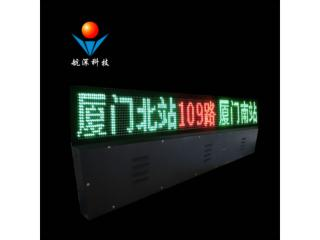 NFHDGPS-LED-航深科技 公交车LED报站屏