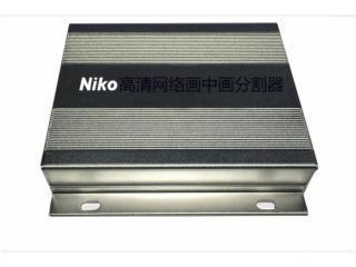 NK-NT26502PP-NIKO網絡高清畫中畫分割器