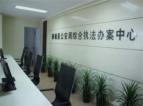卫国戍边,CHARTU长图拼接矩阵应用于新彊额敏县公安局指挥中心