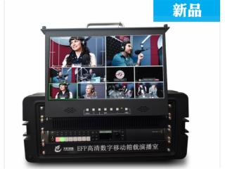 ATEM Television Studio HD-天影視通 8路高清移動箱載演播室