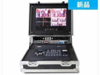 HS-SE650-天影視通 高清4路移動演播室