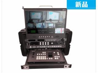 EFP-MCX500-天影視通 高標清8路移動演播室