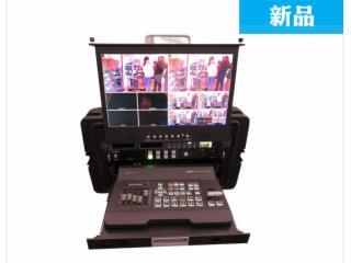 EFP-MS650-天影视通MS-650移动演播室
