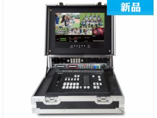 HS-MCX500-天影視通8路高標清移動演播室