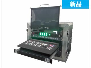 EFP-MS700-MS-700高清4路移動演播室
