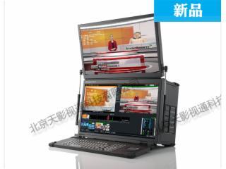 TY-650W-全高清12通道便携录播系统