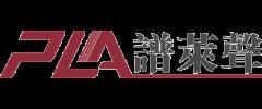 广州谱莱声音响设备有限公司