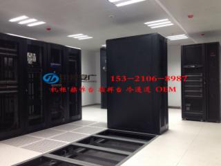 中視安廣T01-中視安廣-冷通道機柜