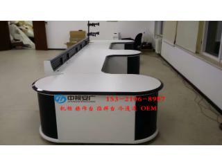 ZSAFE中视安广AC01-中视安广-轨道交通调度中心操作台