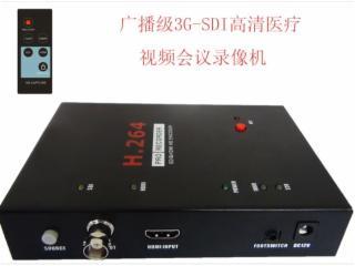 NK-HD70SDIPOR-NIKO高清HD-SDI/HDMI医疗视频会议录像机