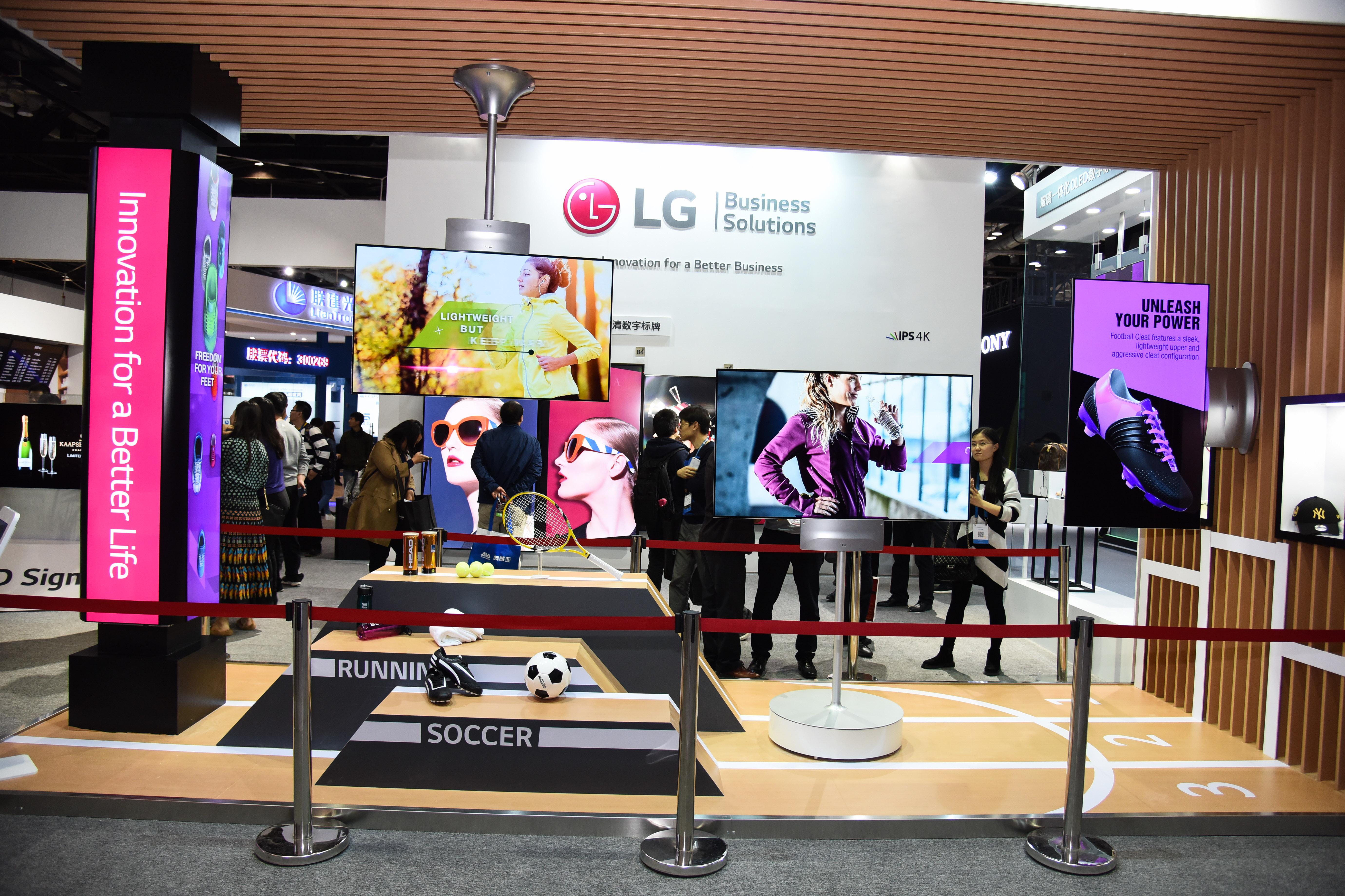 """LG OLED商用显示助力广电融媒体中心""""中央厨房""""体验升级"""