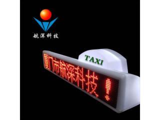NFHDGPS-LED-II-航深科技 出租车LED车顶屏(单面)