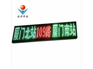NFHDGPS-LED-II-航深科技 公交车LED广告屏