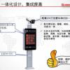 智能車牌識別道閘一體機-UWELL01圖片