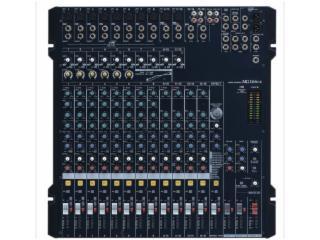 SD-16-4-4编组16路调音台