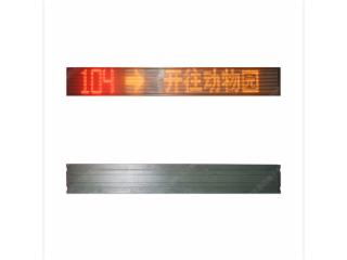 P8*10-豪勝電子P8*10公交車線路屏(11字)
