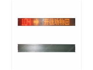 P8*10-豪胜电子P8*10公交车线路屏(11字)