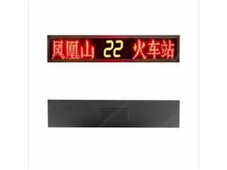 HS-P8*10-XL-BUS-豪胜电子P8*10公交车线路屏(7字)