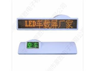 HS-P7.62-Taxi(左凸带空车状态)-豪胜电子P7.62单色左凸带显示状态顶灯屏