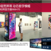 LG  超宽标牌显示器88BH7D-88BH7D图片