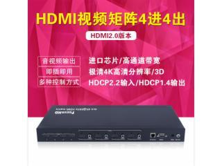 FoxunHD科訊HDMI矩陣主機HDMI分配器4進4出4K 1080P高清5.-FX-MX06圖片
