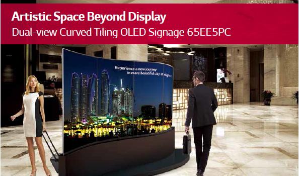 双面曲面OLED标牌显示器65EE5PC-65EE5PC图片