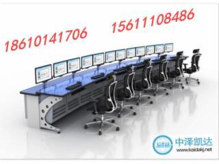 ZZKD-K13-北京专业定制高品质控制台