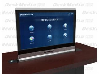 16.5寸超薄电容升降屏-席媒-16.5寸超薄电容升降屏