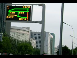 公路交通可变信息板(悬臂式)-公路交通可变信息板(悬臂式)