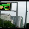 公路交通可变信息板(悬臂式)-公路交通可变信息板(悬臂式)图片